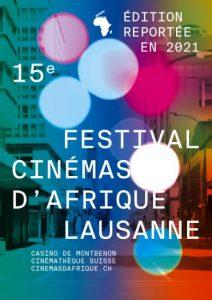 01/07/2020 - 15e édition du Festival cinémas d'Afrique - Lausanne